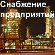 Материально-техническое снабжение организаций и объектов строительства в Крыму