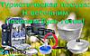 Туристическая посуда: К весенним походам будь готов!