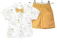 Новое поступление - летние костюмчики на мальчиков и девочек