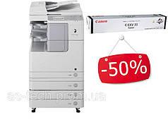 Canon iR 2520 (3796B003)
