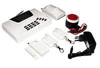 GSM беспроводная охранная система: Блок охраны, 1 х беспроводной датчик движения, 2 х беспроводной датчик на дверь, сирена, 2 х брелка управления
