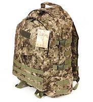 Тактический походный крепкий рюкзак с органайзером 40л пиксель. Армия, рыбалка, туризм, охота, спорт