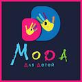 """Интернет-магазин детской одежды """"DD Moda"""""""