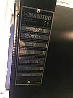 Ковш CBA2500 Маниту (Manitou оriginal)