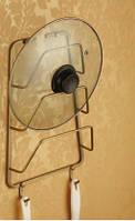 Органайзер настенный кухонный бронза на кухню для крышек, фото 1