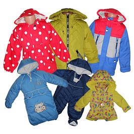 Демисезонные детские куртки, жилетки, комбинезоны