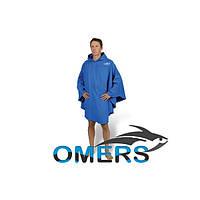 Пончо накидка Omer