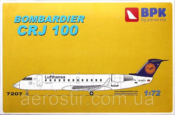 Bombardier CRJ 200 1/72 BPK 7207