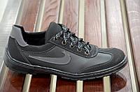 Туфли спортивные кроссовки мокасины мужские черные типа Найк Львов. Лови момент 45