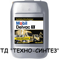 Моторное масло Mobil Delvac 1 5W-40 (20л)