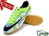 Футзалки Nike Mercurial CR7 (бампы, найк меркуриал) купить с Гарантией