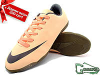 Футзалки Nike Mercurial Victory (бампы, найк меркуриал) купить с Гарантией