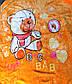 """Детское одеяло 110*140 из флиса """"Мишка (оранж)"""", фото 3"""
