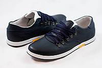 Мужские кожаные спортивные туфли ,синие, качество