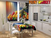 Фотошторы для кухни фрукты