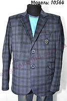 Пиджак клубный