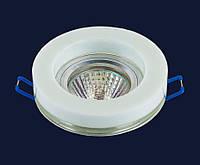 Cветильник точечный встраиваемый Levistella 705936 под лампу MR16