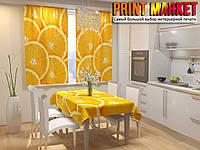 Фотошторы для кухни апельсиновое настроение