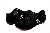Мужские спортивные туфли Adidas ,черные, качество, натуральная замша