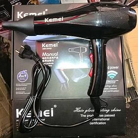 Фен для волос Kemei KM-8892 (1800W)
