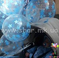 Прозрачные шары с голубым конфетти в виде звездочек