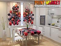 Фотошторы для кухни ягоды