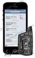 Автосигнализация Pandora DXL 5000 New двухсторонняя с GSM и автозапуском