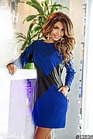 Красивое  платье цвета электрик с черными вставками эко-кожи. Арт-3022/18