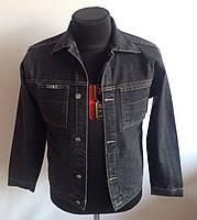 Пиджак джинсовый мужской