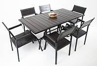 Комплект мебели VIP 1600х800 (стол+6стульев)