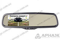 Зеркало заднего вида Gazer MM502 Honda