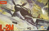 IL-2M 1/72 TOKO 132