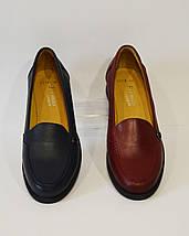 Женские бордовые туфли Premio 90, фото 3