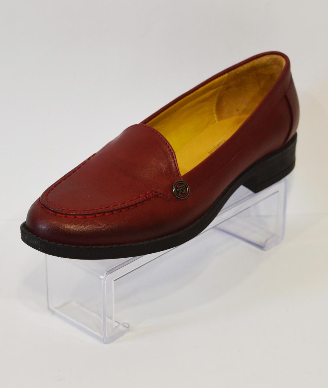 Женские бордовые туфли Premio 90