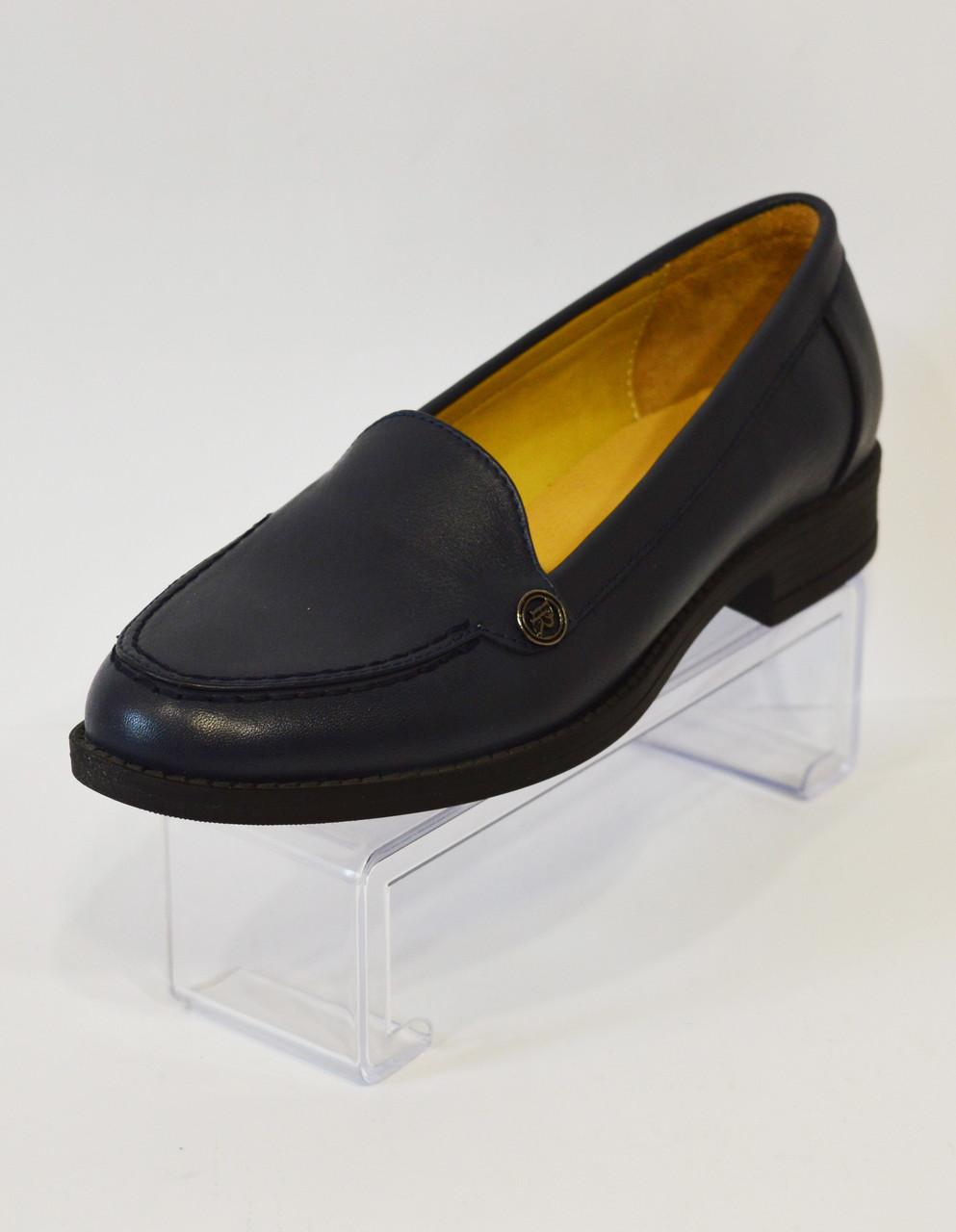 Женские синие туфли Premio 90
