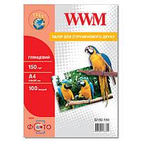Фотобумага WWM Глянцевая 150г/м кв, А4, 100л (G150.100)