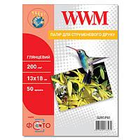 Фотобумага WWM Глянцевая 200г/м кв, 13см х 18см, 50л (G200.P50)