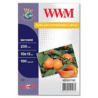 Фотобумага WWM Матовая 230г/м кв, 10 на 15, 100л (M230.F100)