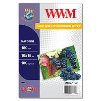 Фотобумага WWM Матовая 180г/м кв, 10 на 15, 100л (M180.F100)