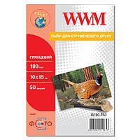 Фотобумага WWM Глянцевая 180г/м кв, 10 на 15, 50л (G180.F50)