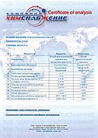Ацетилсаліцилова кислота (2-ацетоксибензойна кислота, ацетат саліцилової кислоти)