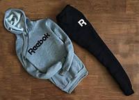 Мужской Спортивный костюм Reebok серый с черными штанами c капюшоном (большой принт)