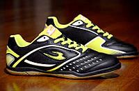 Футзалки бампы кроссовки мужские черные удобные 2017. Экономия 205 грн 41