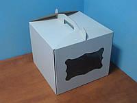 Коробка картонная для торта, размер 30х30х25 см с окном