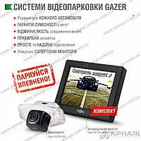 Камера Gazer CC100 + Gazer MC135