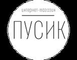 "ИНТЕРНЕТ МАГАЗИН ""ПУСИК"""