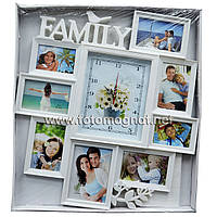 Мультирамка family - часы (рамки для фотографий на стену).2/10х15 ,3/15х10,2/13х9,1/13х18 см.