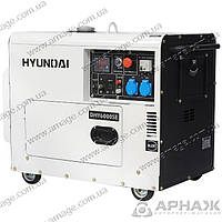 Дизельный генератор Hyundai DHY 6000 SE