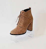 Женские бежевые ботинки Lirio 137