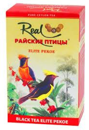 Чай Real Райские Птицы Elite Pekoe черный 250 гр.
